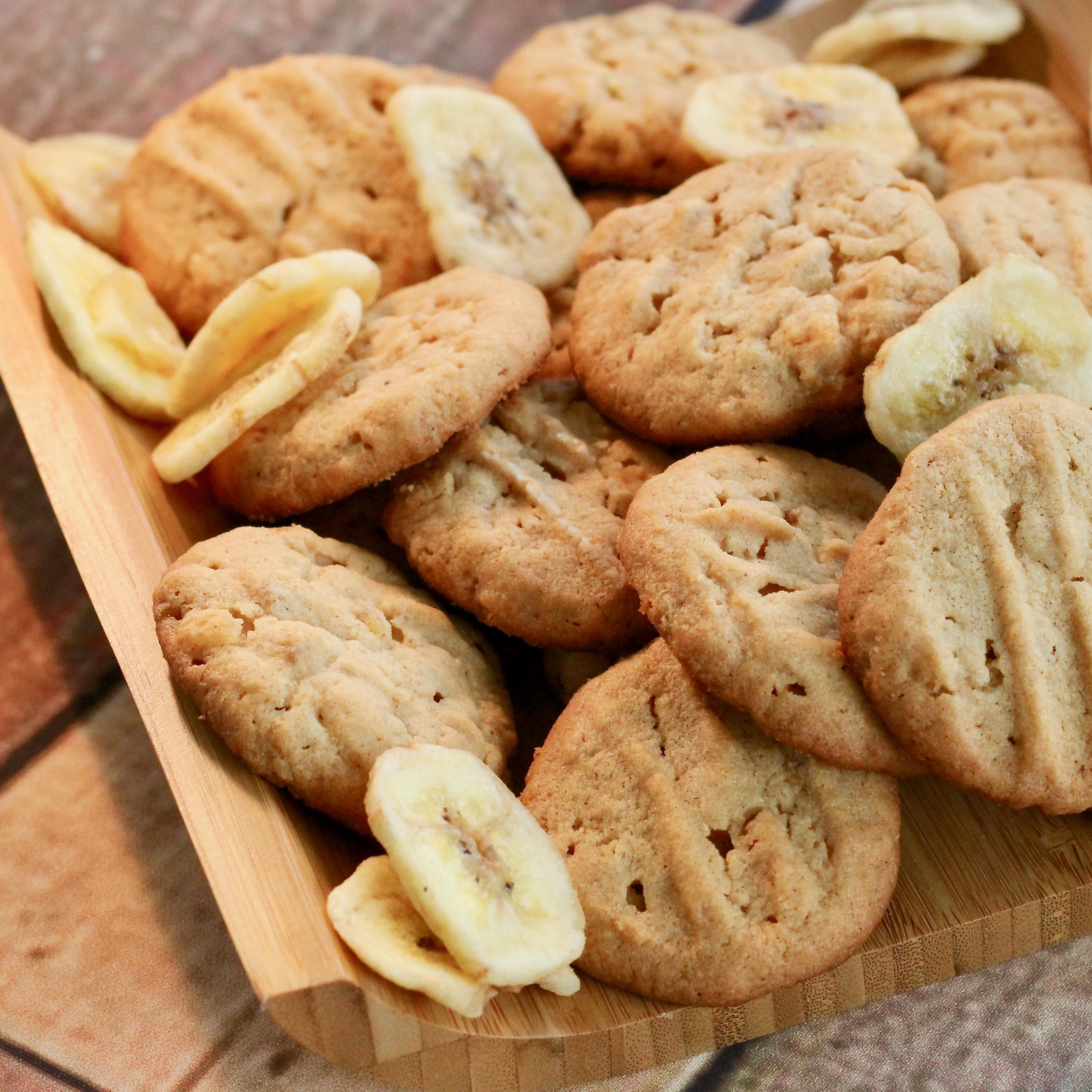 Peanut Butter Banana Chip Cookies