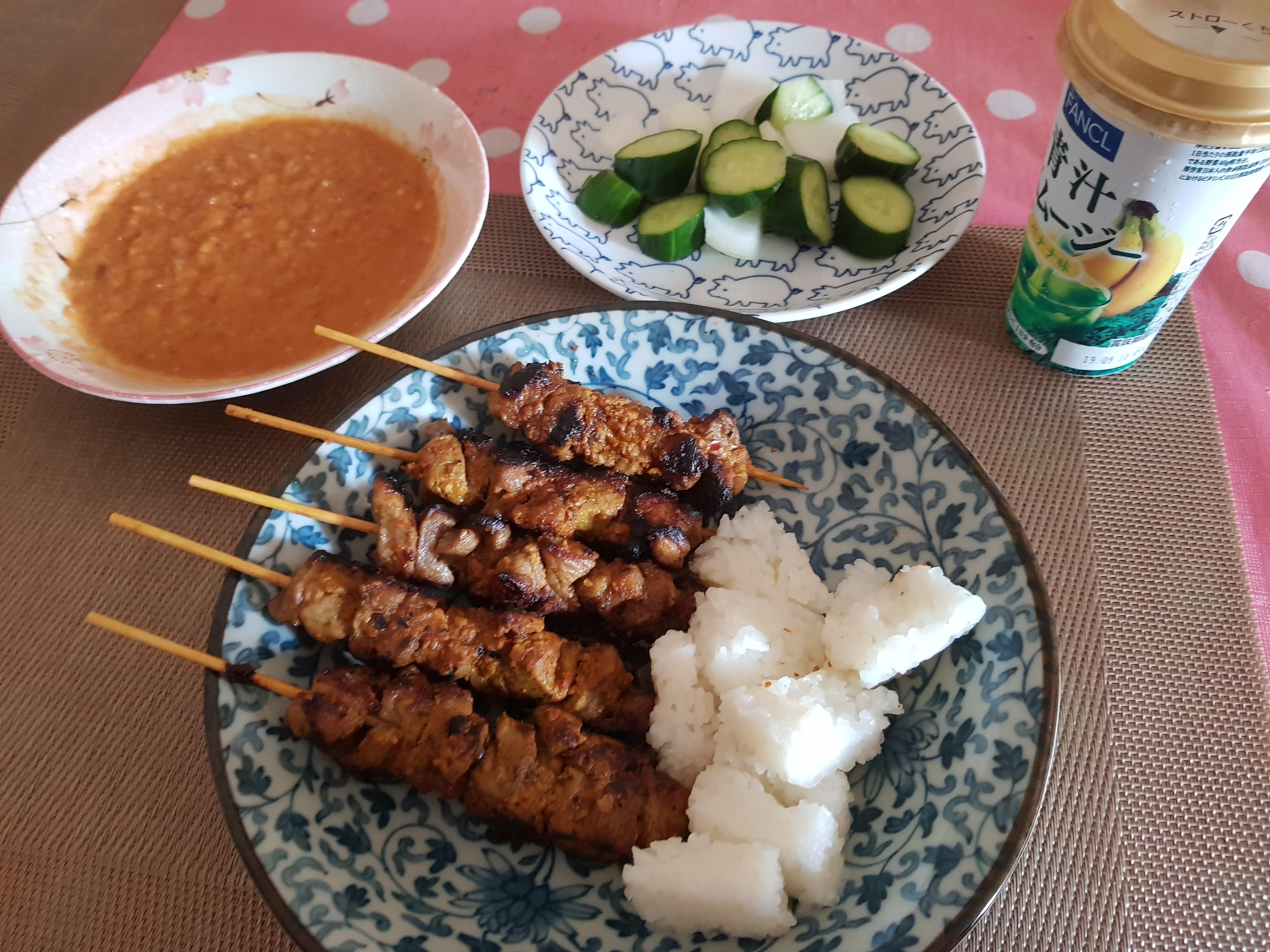 Penang Pork Satay