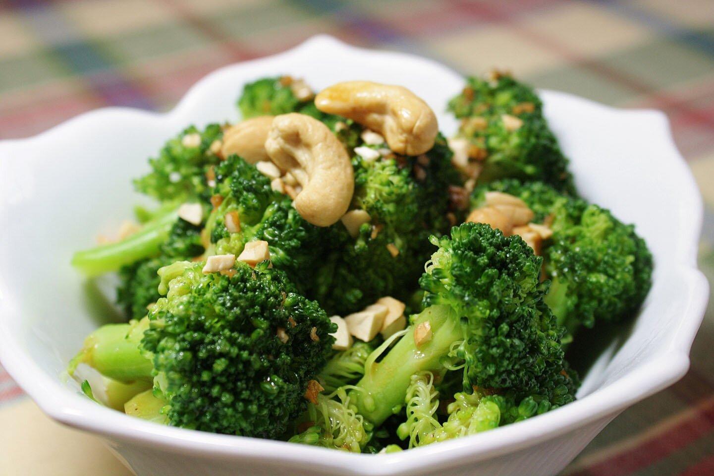 Broccoli With Garlic Butter And Cashews Recipe Allrecipes