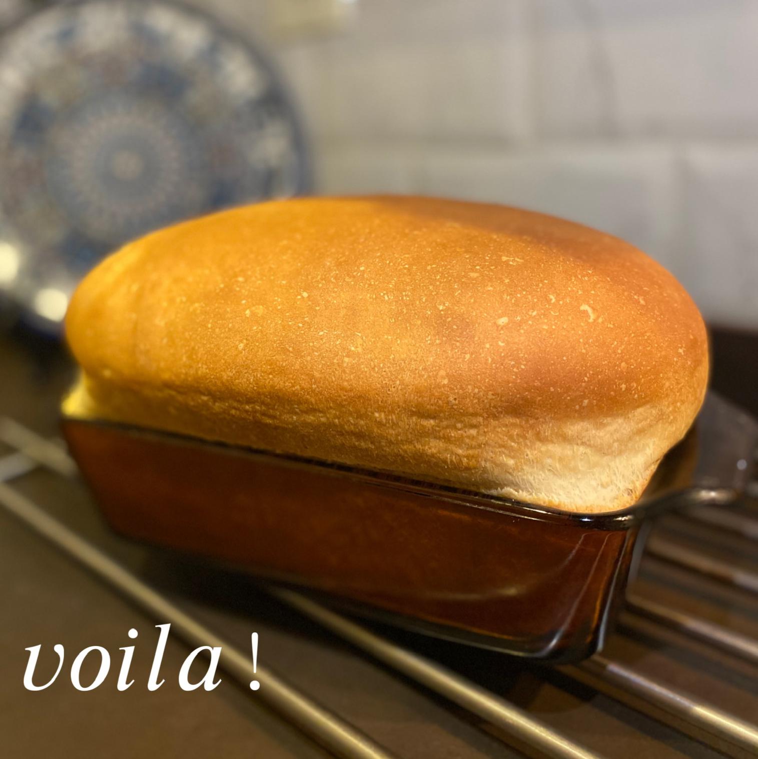 White Bread I basimq