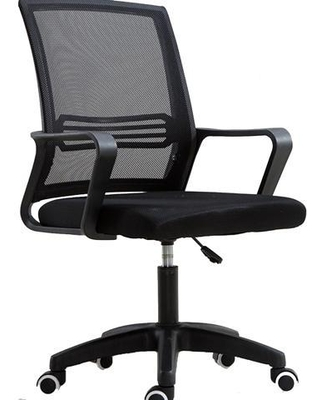 Office Chair Ergonomic Computer Task Chair Mesh Back Swivel Seat Adjustable Lumbar Support Executive Chair with Flip up Armrests - insma