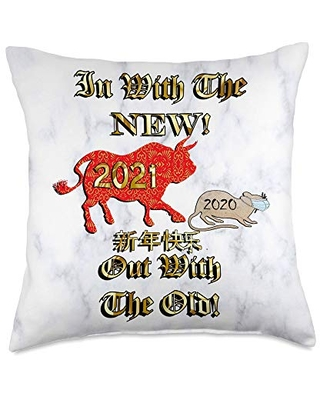 Cute & Sassy Custom Gifts Funny 2020 Out With The Old In Yr of Ox New Years 2021 Throw Pillow, 18x18, Multicolor