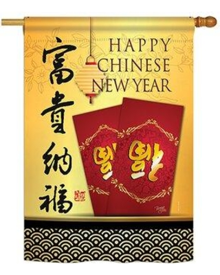 Breeze Decor Prosperity & Wealth New Year Winter 2-Sided Polyester 40 x 28 in. House Flag in Red/Yellow, Size 40.0 H x 28.0 W in   Wayfair