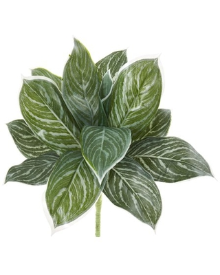 21in Silver Aglaonema Artificial Plant Real Touch - nearly natural