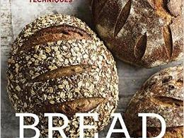 peter-reinhart-bread-revolution.jpg