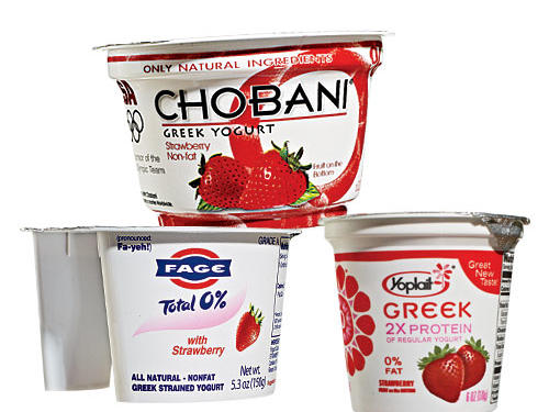 Fat-Free Strawberry Greek Yogurt