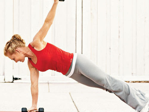 Prone row with extension (B)