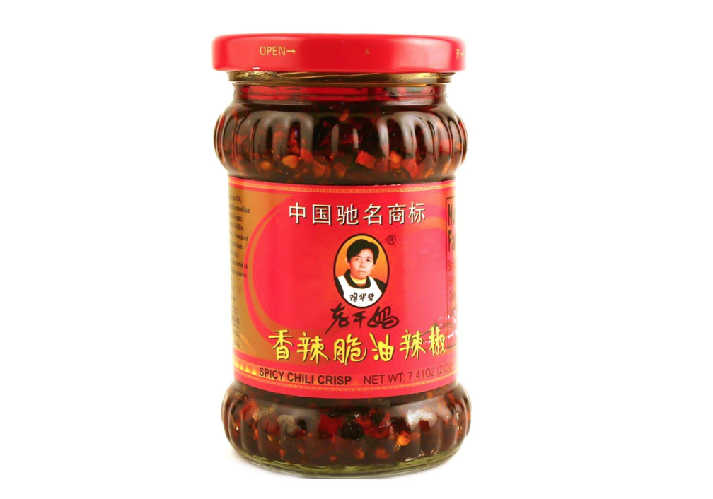 Laoganma's Spicy Chili Crisp