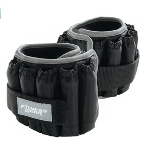 Black ankle weights with the Fitness Gear logo on the side. photo