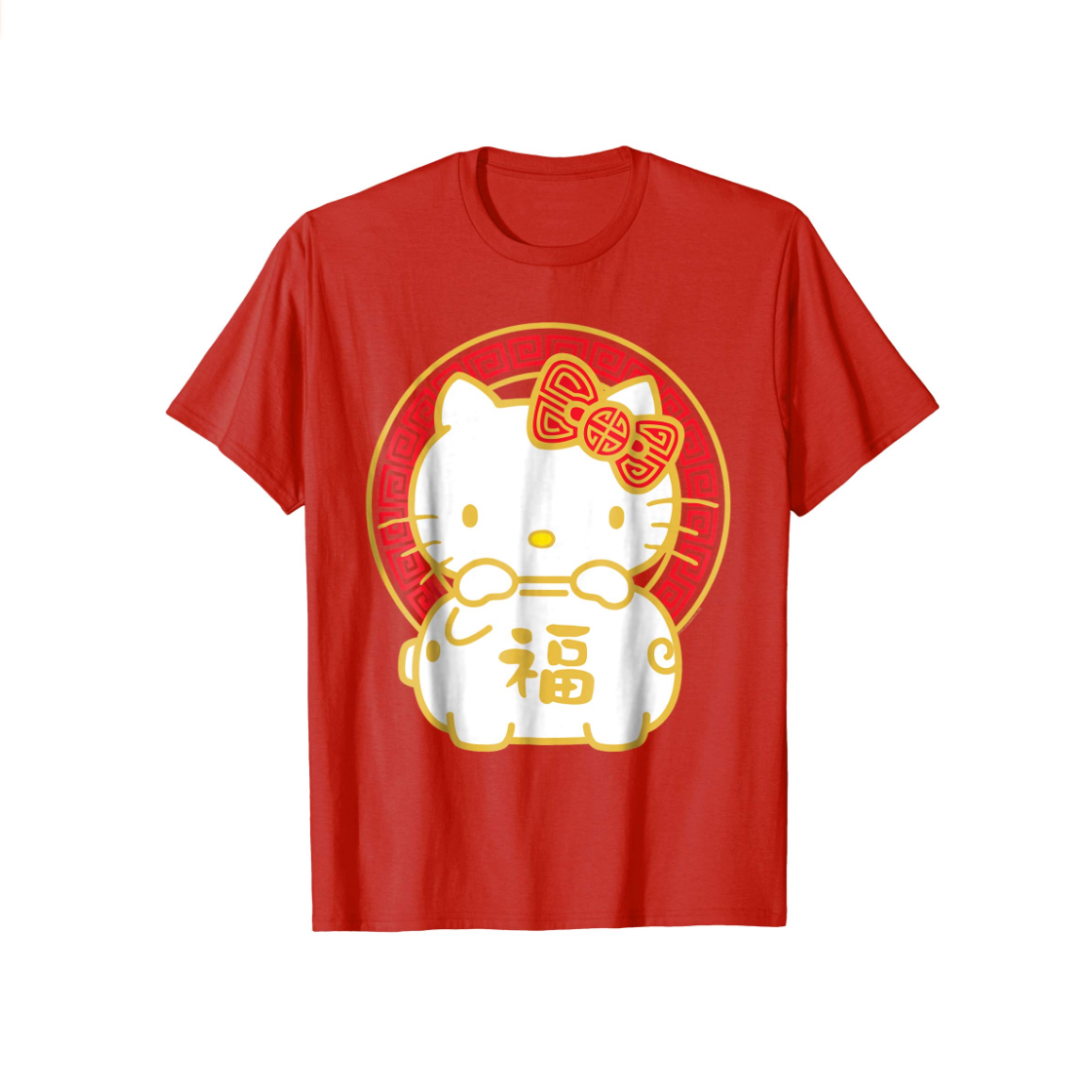 Pig-Themed Baby and Toddler Gifts Hello Kitty Happy Lunar New Year Tee photo