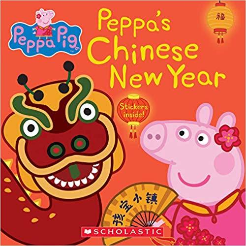 Pig-Themed Baby and Toddler Gifts Pig Peppa's Chinese New Year by Eone photo