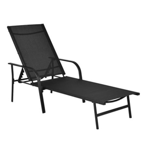 Chaise lounge chair from Walmart photo