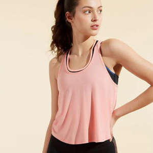 Peach blossom tank top from Bandier photo