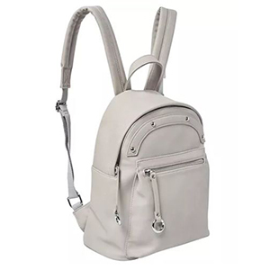 Square white vegan leather backpack from Macy's photo