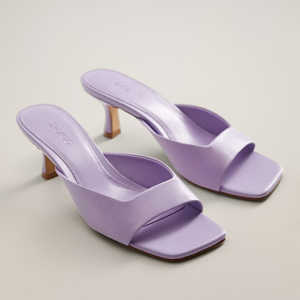 Lilac purple kitten heels with square-toe from Mango photo