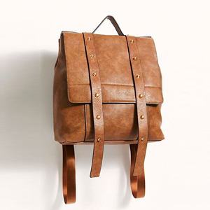 Brown backpack from Free People photo