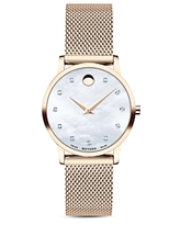 Movado Museum Classic Watch, 28mm