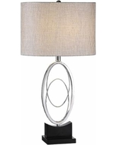 Uttermost Savant Plated Polished Nickel Oval Table Lamp