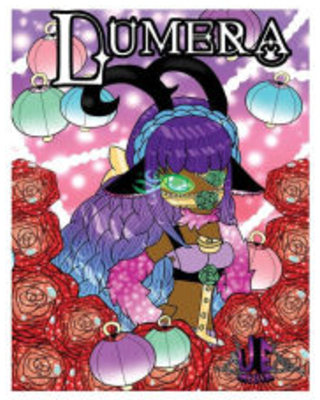 The Lumera Coloring Book Undeniable Entertainment and Media Author