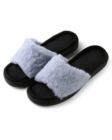 Aerusi Loulu Fluffy Slide Slip-on Indoor Slippers