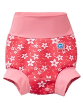New Improved Happy Nappy Swim Diaper Pink Blossom Small 0-3 Months