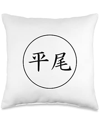 Family Crest and Coat of Arms clothes and gifts Hirao Japanese Kanji family name Throw Pillow, 16x16, Multicolor