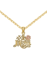 Versil 14 Karat Two-tone #1 Mom With Rose Flower Charm with 18-inch Chain