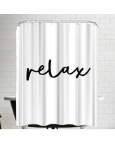 East Urban Home Relax Shower Curtain EBHW1494 Color: White