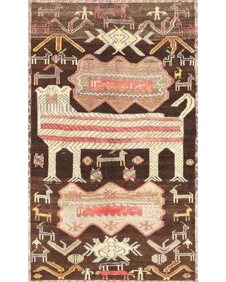 Bloomsbury Market Traditional Light Brown Area Rug W001926117 Rug Size: Rectangle 3' x 5'