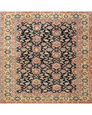 Bloomsbury Market Traditional Beige/Gray/Red Area Rug X112911625 Rug Size: Square 5'