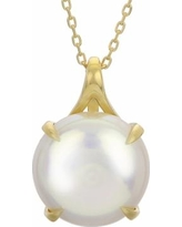 """PearLustre by Imperial 14k Gold Freshwater Cultured Coin Pearl Pendant Necklace, Women's, Size: 18"""", White"""