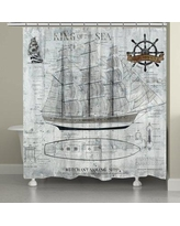 LauralHome King of the Sea Shower Curtain KOS74SC