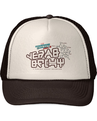 Star-Lord Trucker Hat Guardians of the Galaxy Vol. 2 Customizable Official shopDisney