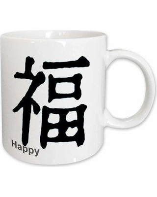 """East Urban Home Chinese Symbol Happy Coffee Mug W001040647 Size: 4.65"""" H x 4.9"""" W x 3.33"""" D Color: White"""