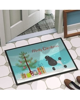 """The Holiday Aisle Poodle Door Mat THLA3892 Mat Size: 1'6"""" x 2'3"""""""