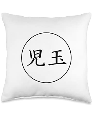 Family Crest and Coat of Arms clothes and gifts Kodama Japanese Kanji family name Throw Pillow, 16x16, Multicolor