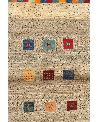 Contemporary Beige/Red/Blue Area Rug
