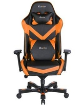 Absolute Office Ergonomic Gaming Chair THC99B Color: Orange