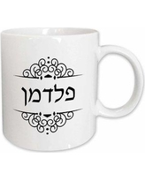 New Deals On Bernstein Jewish Surname Family Last Name In Hebrew And Coffee Mug East Urban Home