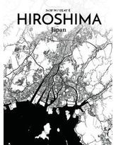 """OurPoster.com 'Hiroshima City Map' Graphic Art Print Poster in Ink OP-HIJ Size: 17"""" H x 11"""" W"""