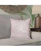 "Bloomsbury Market Chantilly Love Throw Pillow BBMT7588 Size: 26"" H x 26"" W, Color: Pink"
