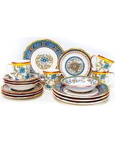 Euro Ceramica Duomo Collection Italian-Inspired 16 Piece Ceramic Dinnerware Set Floral Design  sc 1 st  Better Homes and Gardens & New Savings on Euro Ceramica Mumbai Collection 16 Piece Ceramic ...