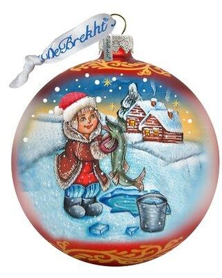 The Holiday Aisle For the Pike Village Ball Ornament Holiday Splendor Collection CG182317