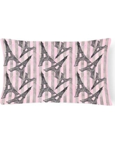 Zoomie Kids Apollonia Watercolor Eiffel Tower and Stripes Indoor/Outdoor Throw Pillow BF148830