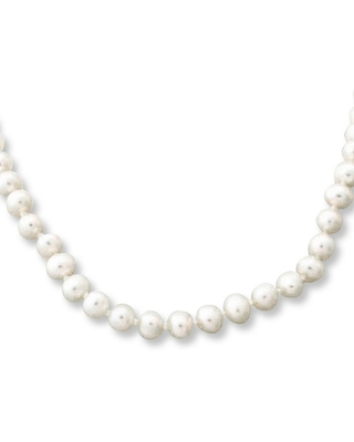Jared The Galleria Of Jewelry Children's Necklace Cultured Pearl 14K Yellow Gold