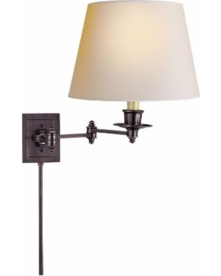 Visual Comfort and Co. Studio Vc Swing Arm Sconce Wall Swing Lamp - S 2000BZ-NP
