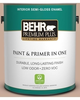 Can T Miss Bargains On Behr Ultra 1 Gal Icc 97 Powdered Allspice Semi Gloss Enamel Exterior Paint And Primer In One