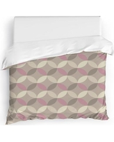 Latitude Run Jonie Duvet Cover LATT8196 Size: Full/Queen