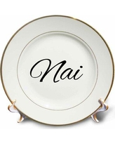 East Urban Home Nai Word for Mom in Galician Mother in Different Languages Spain Porcelain Decorative Plate, Porcelain in Black | Wayfair