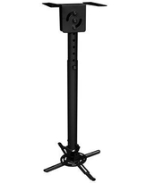 ProMounts Apex Projector Ceiling Mount UPR-PRO200
